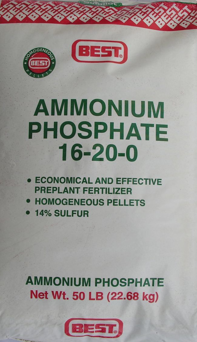 Ammonium Phosphate 16 20 0 Pre Plant Fertilizer Whittierfertilizer Com